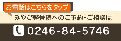 024-684-5746